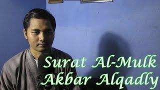 Download Lagu Surat Al-Mulk by Akbar Alqadly Gratis STAFABAND