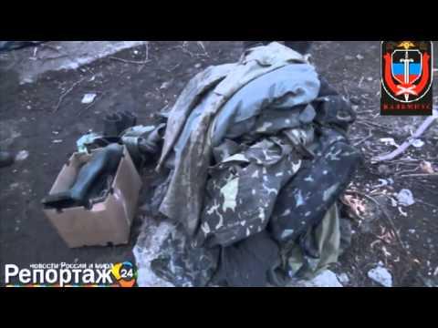 Новости от Ватника: Еще немного укротрофеев из под Дебальцево