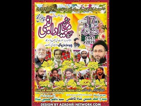 Live Milaad 17 Rabi Awal 2019 Darbar Shah Pyara Choor Rawalpindi