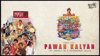 Pawan Kalyan's Journey (Mashup)