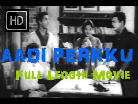 gemini ganeshan - aadi perkku | ஆடி பெருக்கு | tamil old movie| superhit | classical | 1962