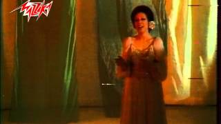 El aryeb Menk - Nagat القريب منك - نجاة