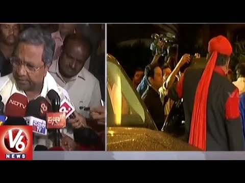 Siddaramaiah Announces Unconditional Support To JD(S) | Leaders Meet In Ashoka Hotel | V6 News