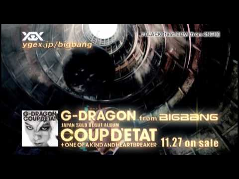 G-dragon - Coup D'etat [+ One Of A Kind & Heartbreaker] Release Comment video