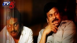 Jilla - Chiranjeevi 150 Movie