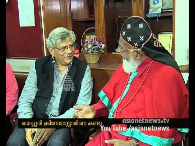 Sitaram Yechury and Philipose Mar Chrysostom discussion in New Delhi