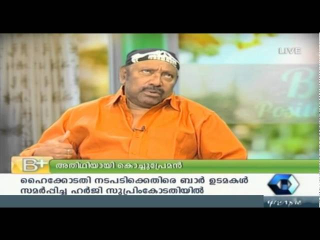 B Positive - Kochu Preman talks about his Onam