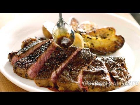 Нью-йоркский стейк с картофелем и грибами