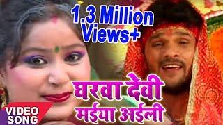 download lagu Khesari Lal Yadav Hit Navratri Geet 2017gharwa Devi Maaiya gratis