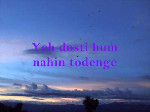 Ye Dosti Hum Nahin Todenge Sholey INSTRUMENTAL Steel Guitar