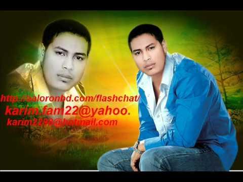 Ae Mere Humsafar  Karaoke Md karim( aaloronbd.com).wmv