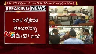 34827 Students to Attend TRT Exam 2018 Across 60 Centers in Telangana