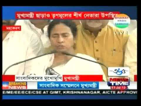 CM Ms. Mamata Banerjee announces Pranab Mukherjee's name in presidential polls