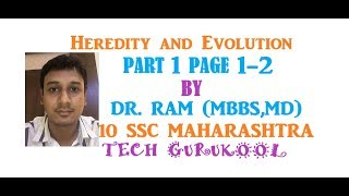 HEREDITY AND EVOLUTION PART 1 || SCIENCE 2 || 10 SSC MS