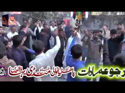 Matamdari | 14 Rabi Ul Awal 2018 | Rajoa Sadat Mandi bahauddin ( www.Gujratazadari.com )