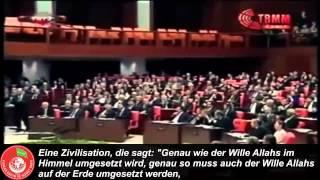 Die Islamische Und Westliche Zivilisation  Furkan Vakfi
