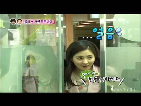 100529 SNSD Seohyun Hing! aegyo expression