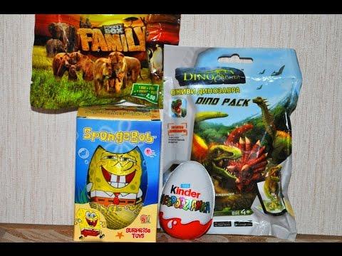 ❀Пакетики Сюрприз Dino Mundi Парк Динозавров Family Kinder Niespodzianka Смурфики