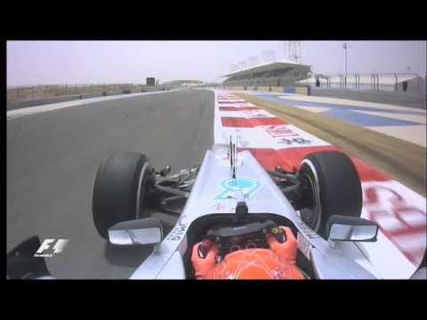 Track Guide Bahrain (Sky)