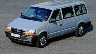 Lo mejor de la Chrysler Voyager