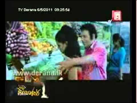 King Hanther Sinhala Comedy Film