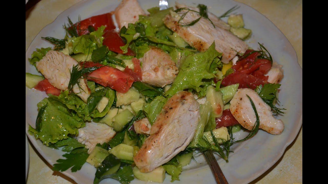 Легкий салат с куриной грудкой без майонеза рецепт