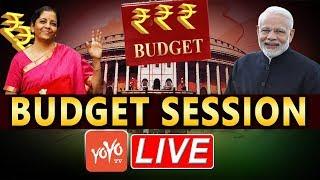 Lok Sabha LIVE | BUDGET 2019-20 LIVE | LSTV LIVE | RSTV | PM MODI | BJP VS Congress  LIVE