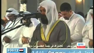 Sheikh Mishary Al-afasy Surah Fusilat VERY EMOTIONAL
