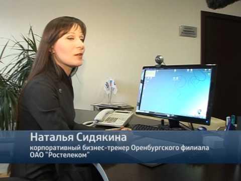 Видео как проверить баланс домашнего телефона Ростелеком