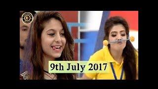 Jeeto Pakistan - 9th July 2017 -  Fahad Mustafa - Top Pakistani Show