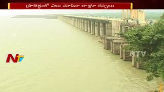Water Level Decreases In Sriram Sagar Project || People Facing Problems With Lack Of Water | NTV