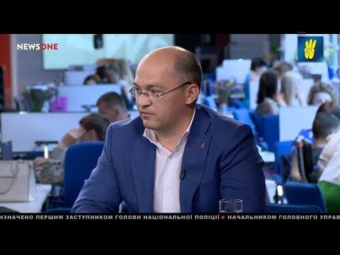 Збільшення видобутку газу в Україні. Запровадження монетизації субсидій. Коментарі Олега Бондарчука