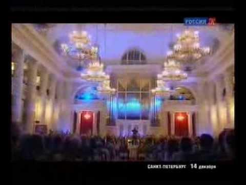 Гала-концерт в Большом зале Санкт-Петербургской филармонии в честь 75-летия Юрия Темирканова
