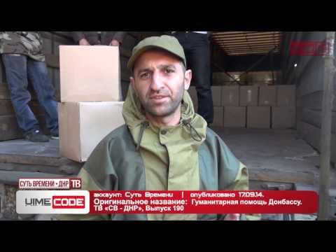 Бои за аэропорт в Донецке. Обстрелян блокпост в Харькове. Совместные учения с НАТО - TIME CODE №38