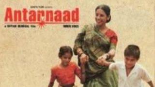 "Antarnaad(""Inner voice"" , ""अंतरनाद"") Full Movie 1991."