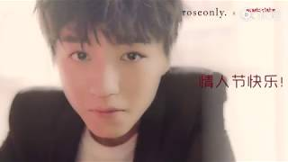 【TFGlobal】TFBOYS王俊凯《roseonly诺誓》小凯给你的情人节悄悄话,想听听是什么吗?