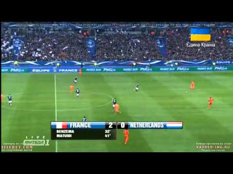 Blaise Matuidi Fantastic Goal France vs Netherlands 2-0 (05/03/2014)