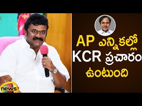 Talasani Srinivas Confirms KCR Election Campaign in Andhra Pradesh | Talasani Press Meet |Mango News