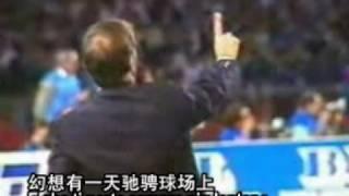 意大利之夏[意]Un'estate Italiana 1990年第14届罗马世界杯足球赛主题歌 本纳托和南妮妮演唱