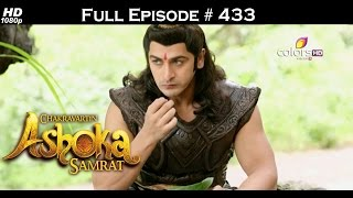 Chakravartin Ashoka Samrat - 27th September 2016 - चक्रवर्तिन अशोक सम्राट - Full Episode