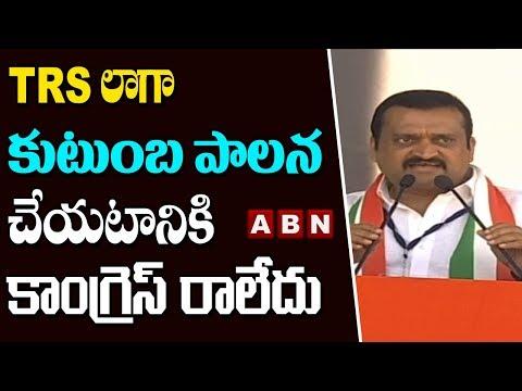 Bandla Ganesh Speech at Congress Praja Garjana sabha in Bhainsa | ABN Telugu