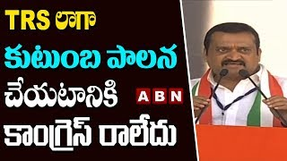 Bandla Ganesh Speech at Congress Praja Garjana sabha in Bhainsa