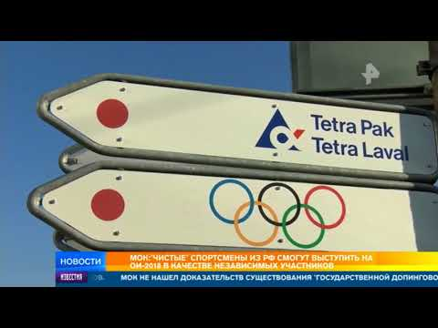 Приговор МОК: как Россия отреагировала на отстранение от Олимпиады-2018