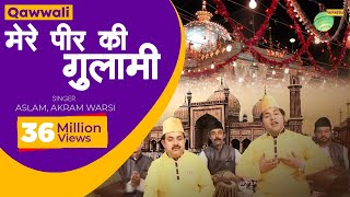 Mere Peer Ki Ghulami Mere Kam.. QUWWALI... ASLAM,AKRAM  WARSI-9756014712    SHISHODIA CASSETTES   