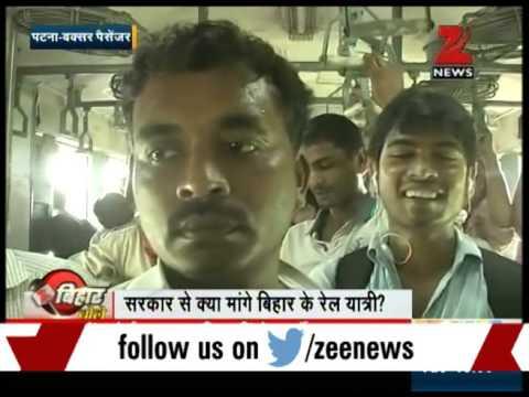Bihar speaks: Zee Media exclusive report from Patna-Baksar passenger train
