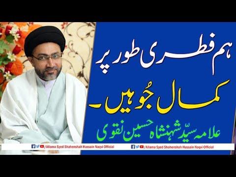 Hum  Fitri Tor Par Kamal Ju/Kamal Talab  hain by Allama Syed Shahenshah Hussain Naqvi