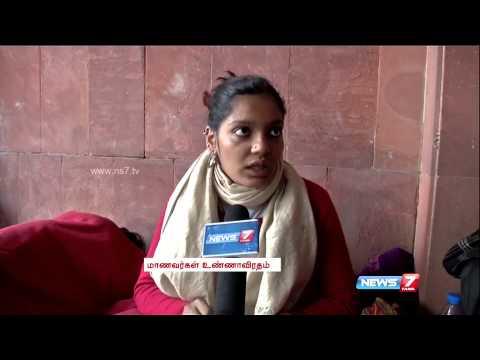Delhi JNU students on hunger strike