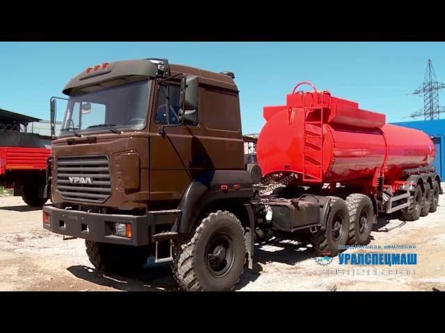 Полуприцеп-цистерна для ГСМ объемом 28 м³ производства Уралспецмаш