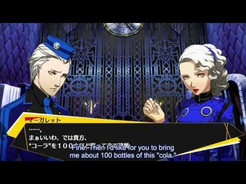 Persona 4 Arena Ultimax Margaret Trailer (English Subs)