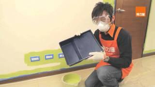 油漆粉刷教學